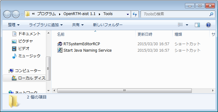 win-start-tool-java.png