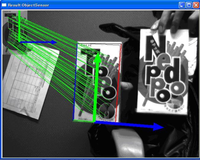 アピアランスベース物体位置・姿勢推定コンポーネント(CPU版)