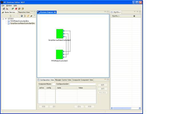 三菱重工製PA10ロボットコントローラ制御