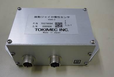 VSAS2 RTC (TOKYO KEIKI社製:VSAS2)