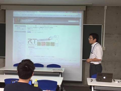 RTミドルウェア強化月間2015 in 早稲田大学・RTミドルウェア講習会が行われました