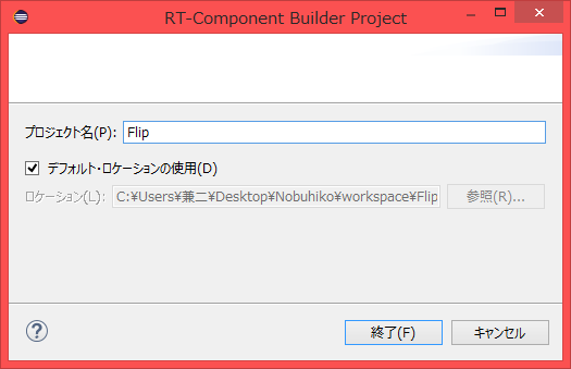 RT-Component-BuilderProject_0.png