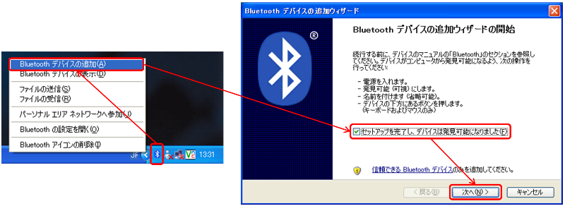 BluetoothPlus.png