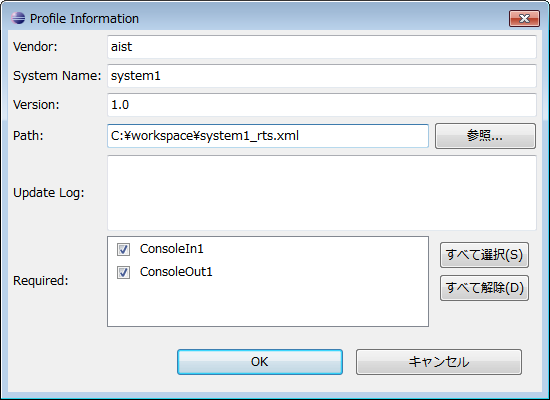 fig76ProfileInfomationDialog_ja.png