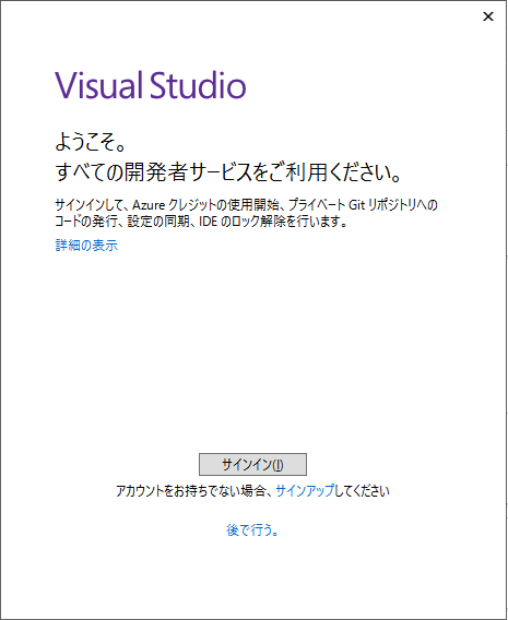 vs_install3.png