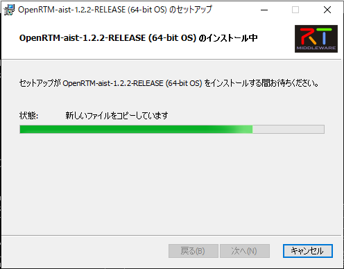 Openrtm122-Install007.png