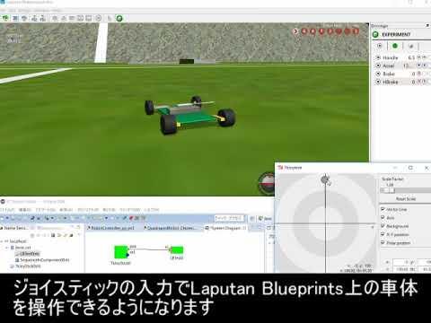 Embedded thumbnail for OpenRTM-Lua